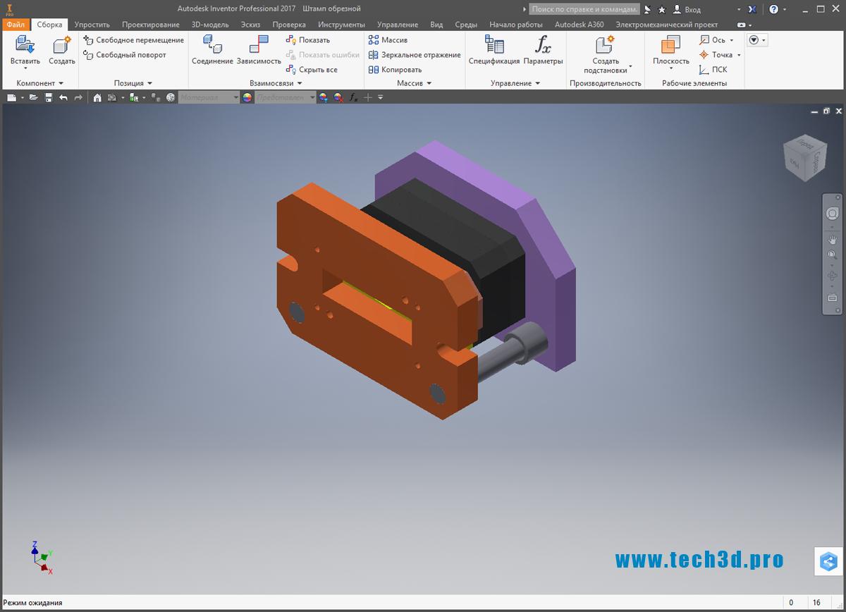 3D модель обрезного пробивного штампа