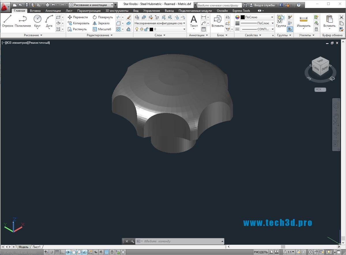 3D моделирукояток звездообразных