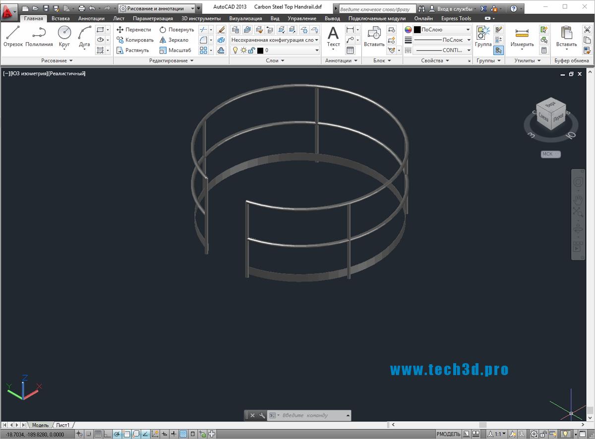 3D модель ограждения водонапорной башни