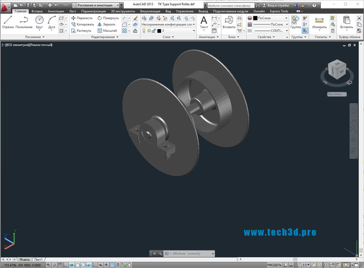 3D модель фиксатора на роликах
