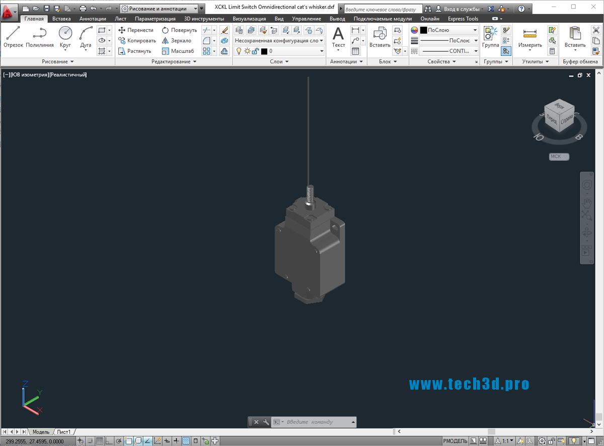 3D модель переключателя с щупом