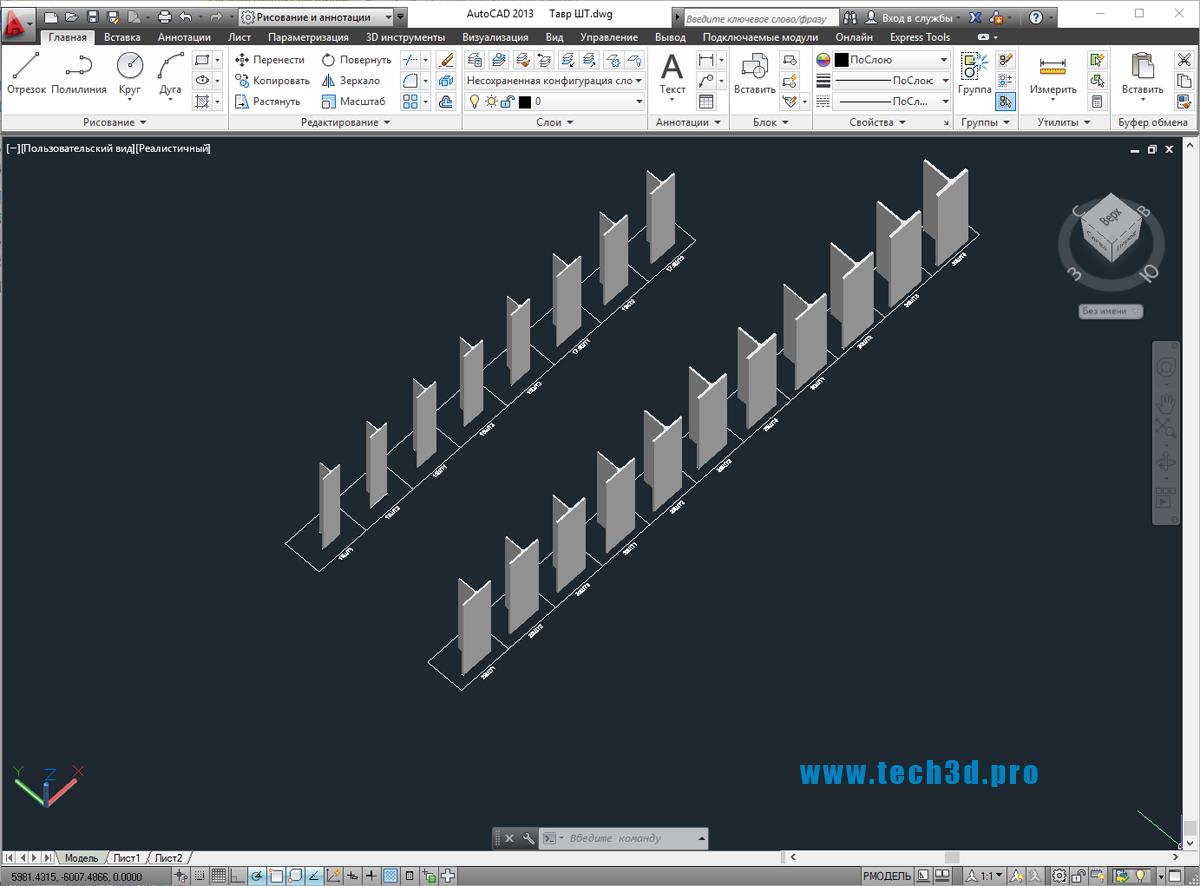 3D моделитавров ШТ