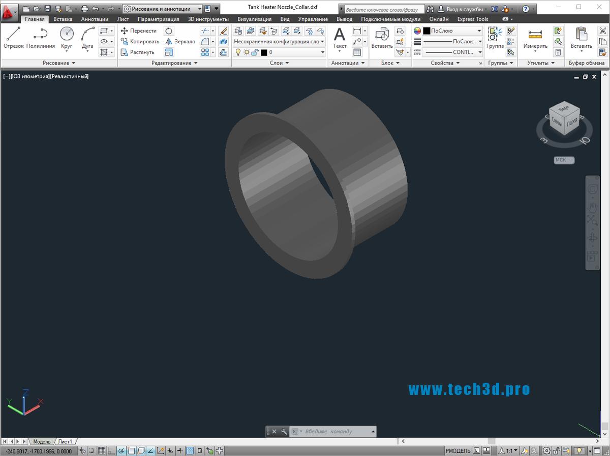 3D модель металлической горловины для септика