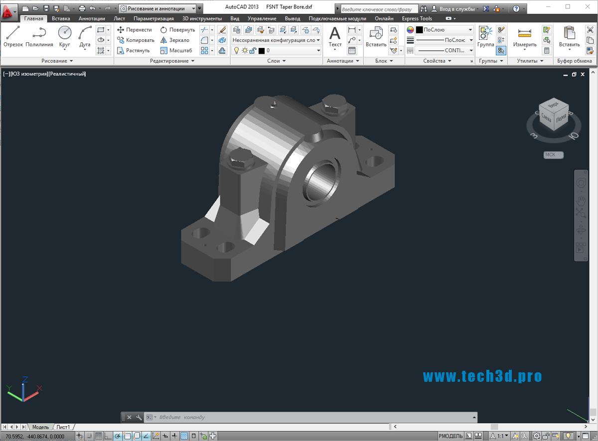 3D модель опоры вала с коническим подшипником