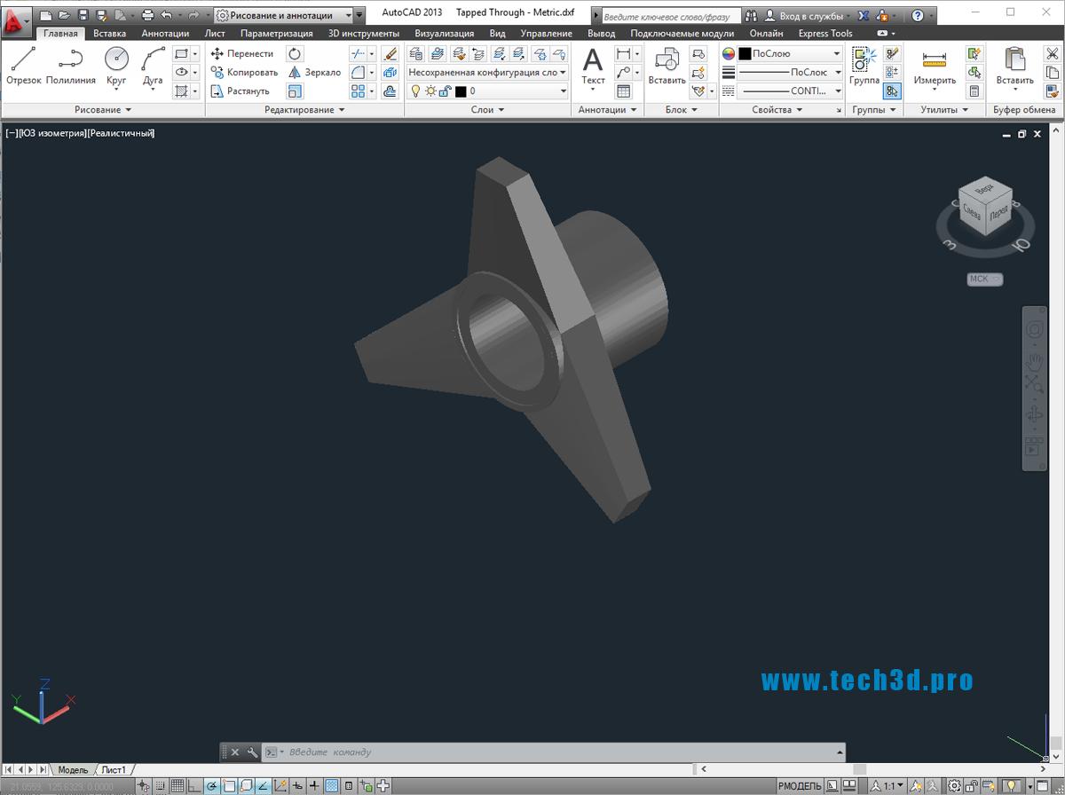 3D моделитрёхлепестковых ручек