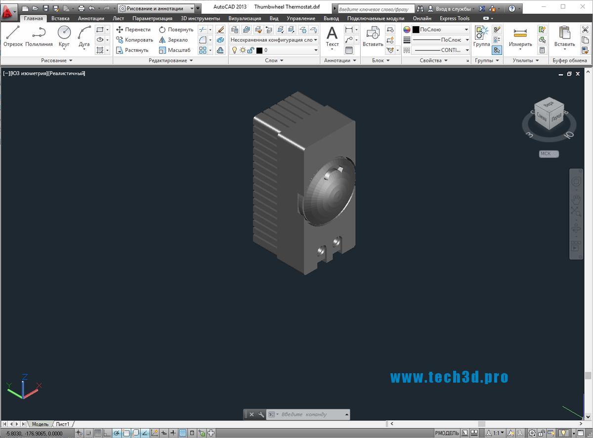 3D модели антивандальных термостатов