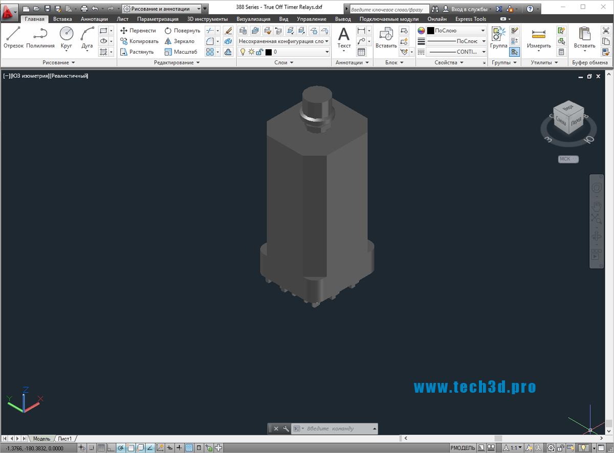 3D модель реле времени с переключателем