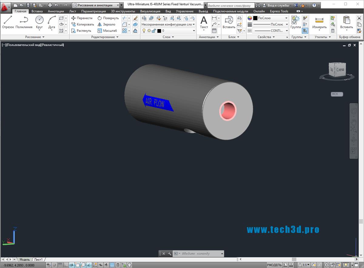 3D модель миниатюрного насоса