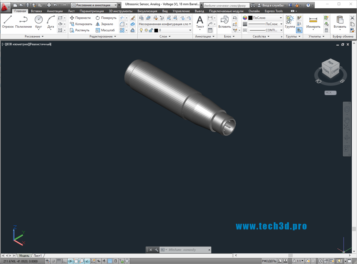 3D модель датчика Ultrasonic