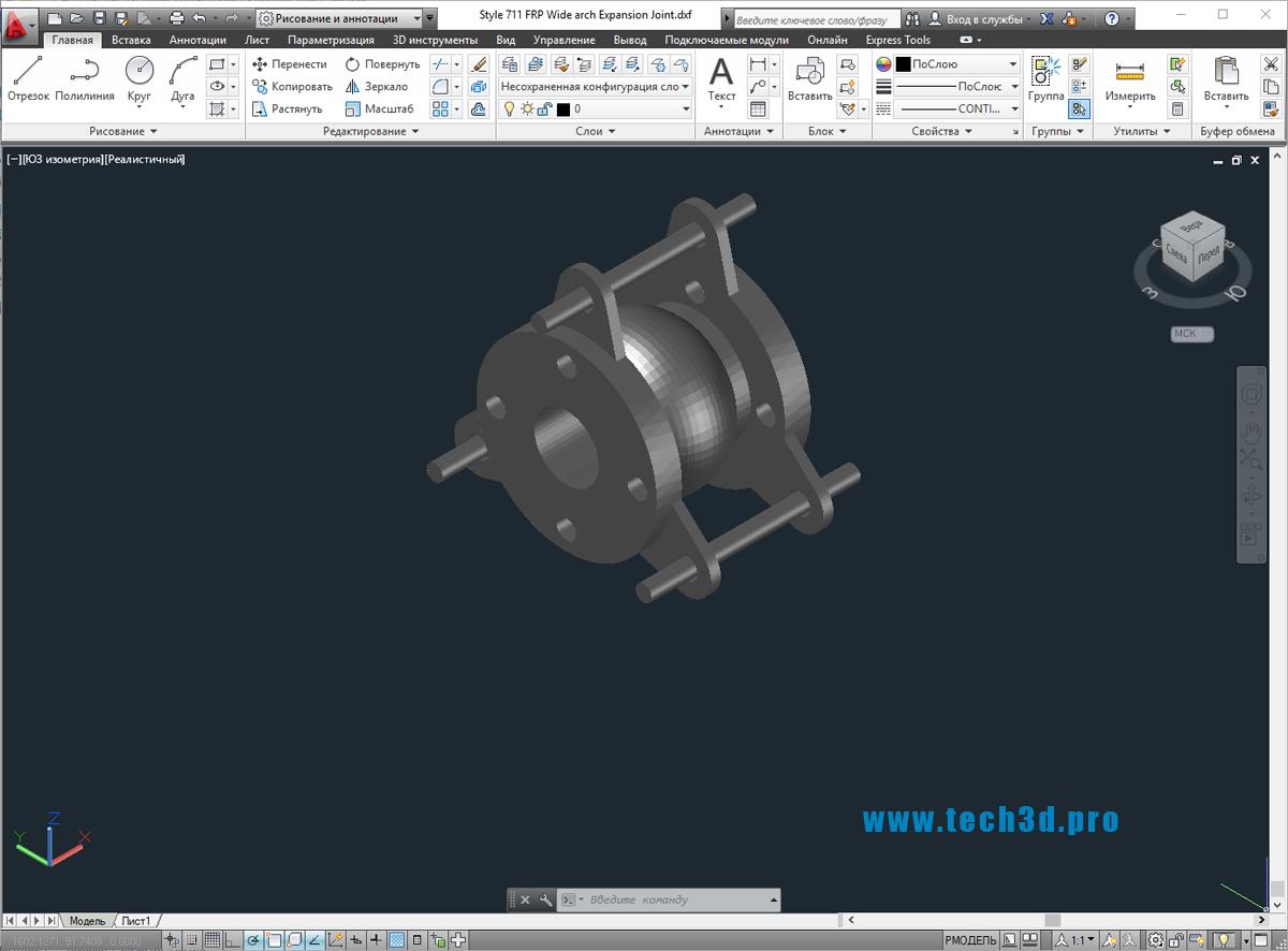 3D моделикомпенсаторов с арками