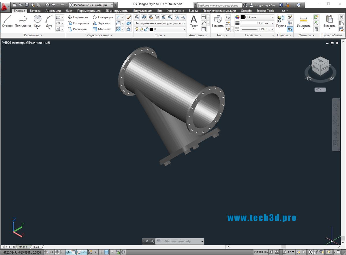 3D модели фильтров У-образных с фланцами