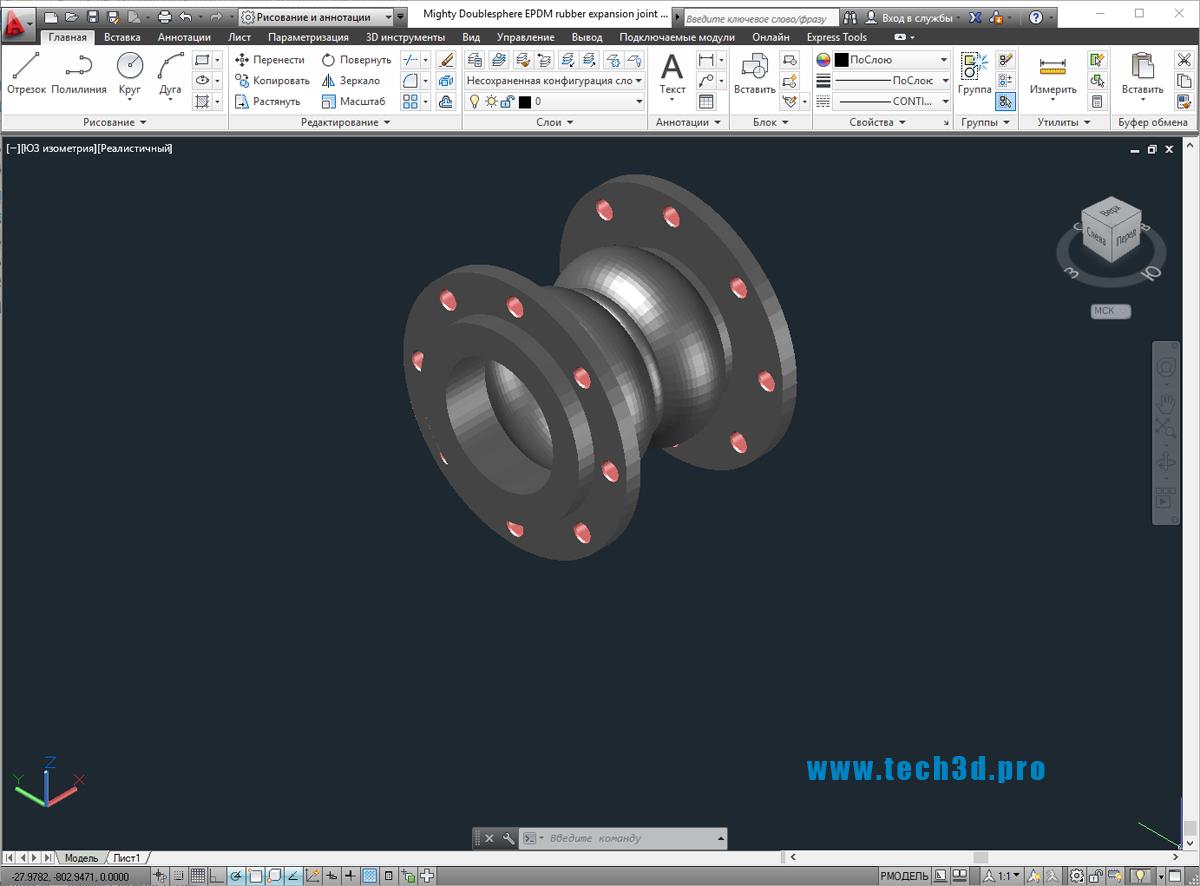 3D модели резиновых компенсаторов фланцевых