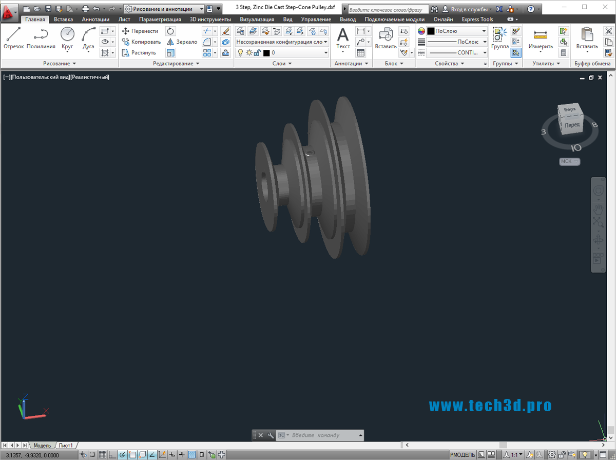 3D модель шкива трехручейного