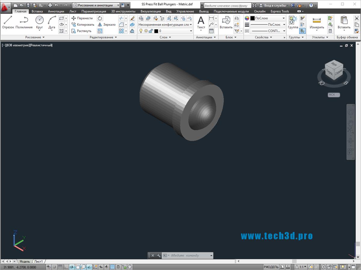 3D модель пружинного плунжера