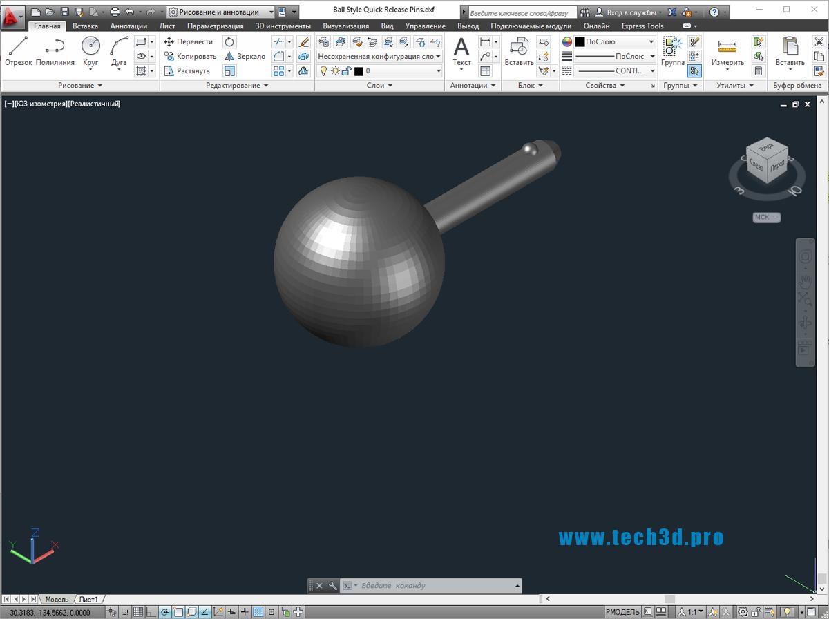 3D модели штифтов с шариком