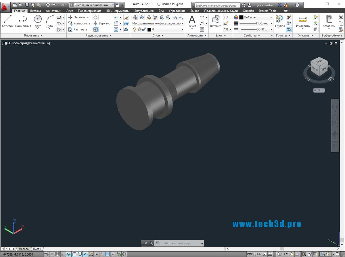 3D модель заглушки елочкой