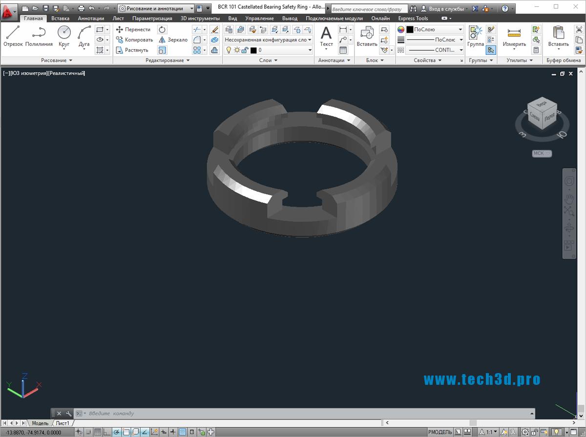 3D модели колец корончатых стопорных