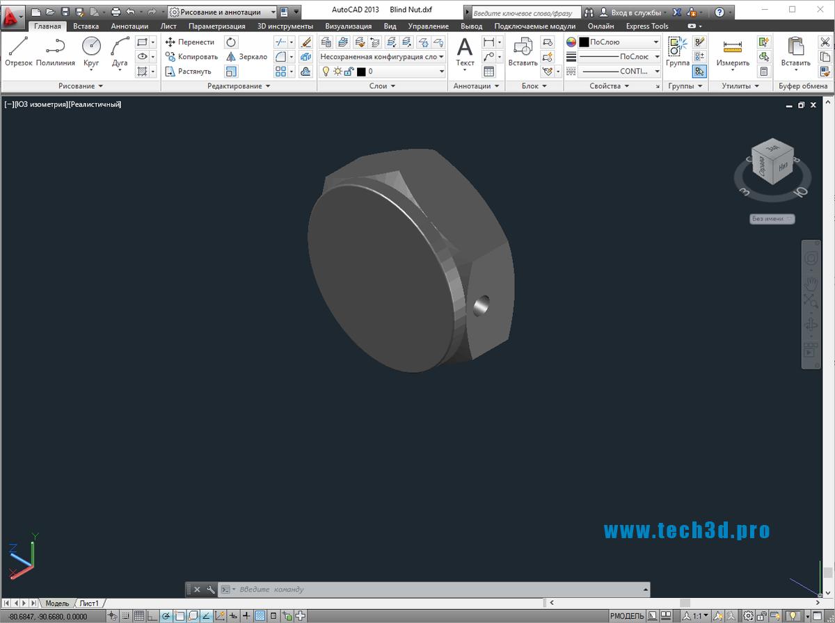 3D модель гайки глухой неподвижной