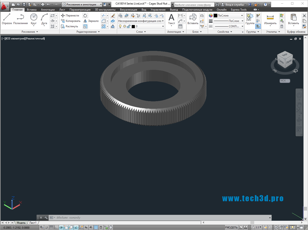 3D модель гайки круглой рифленой