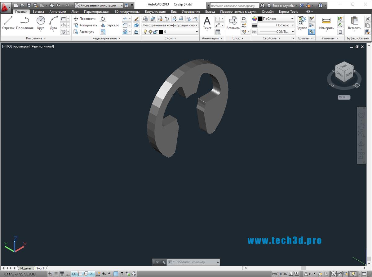 3D модель колец стопорных для валов DIN