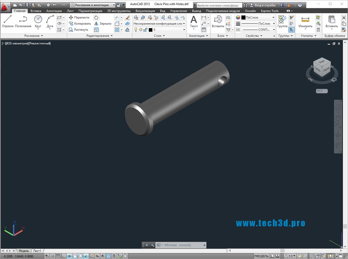 3D модель шплинта с отверстием