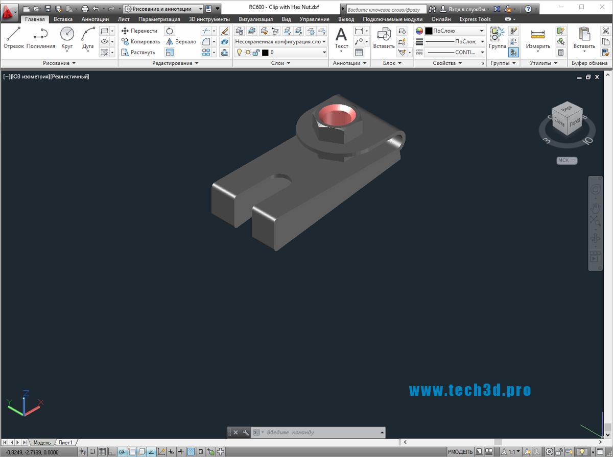 3D модели гаек-защелок