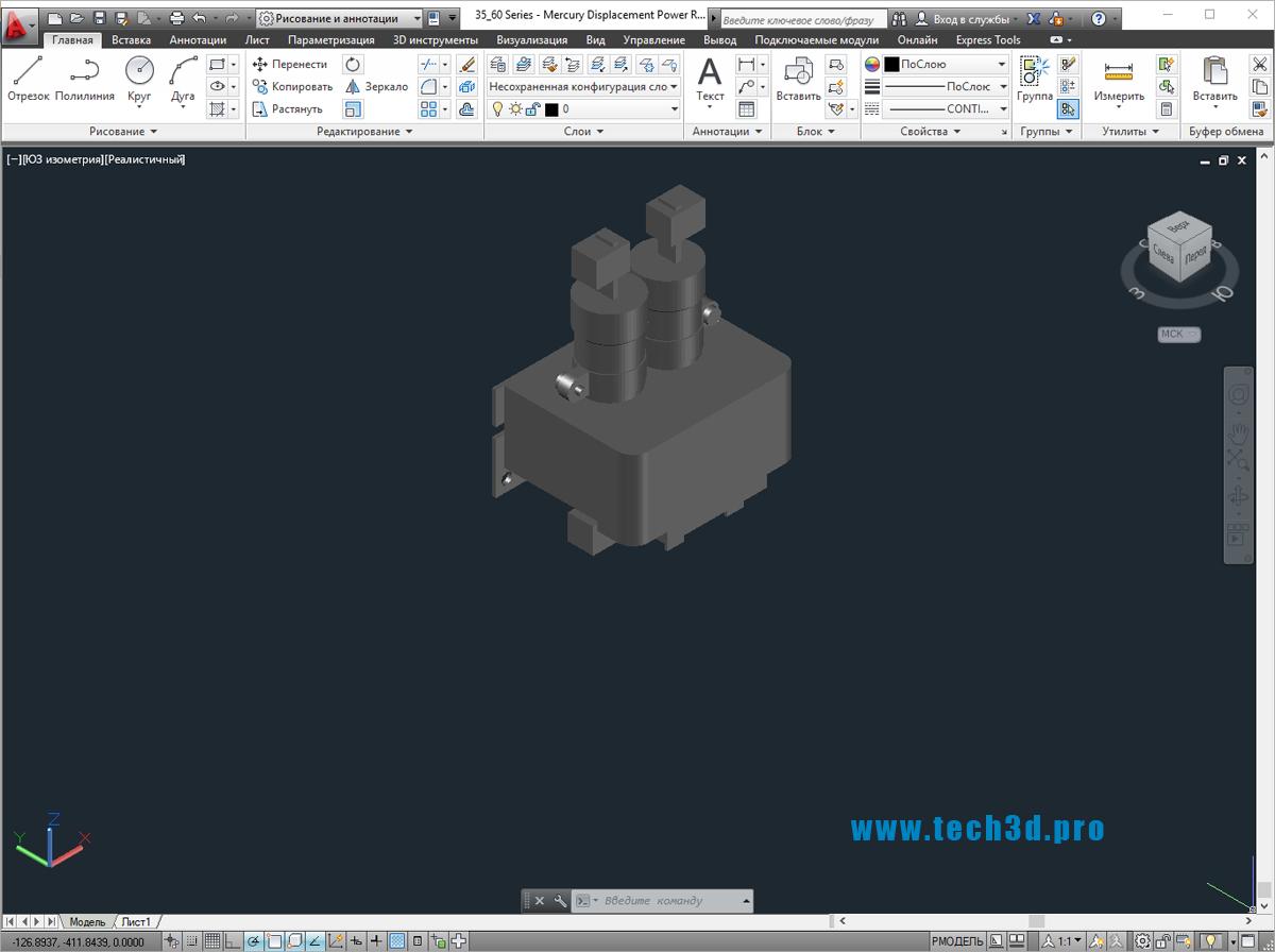 3D модель ртутного реле
