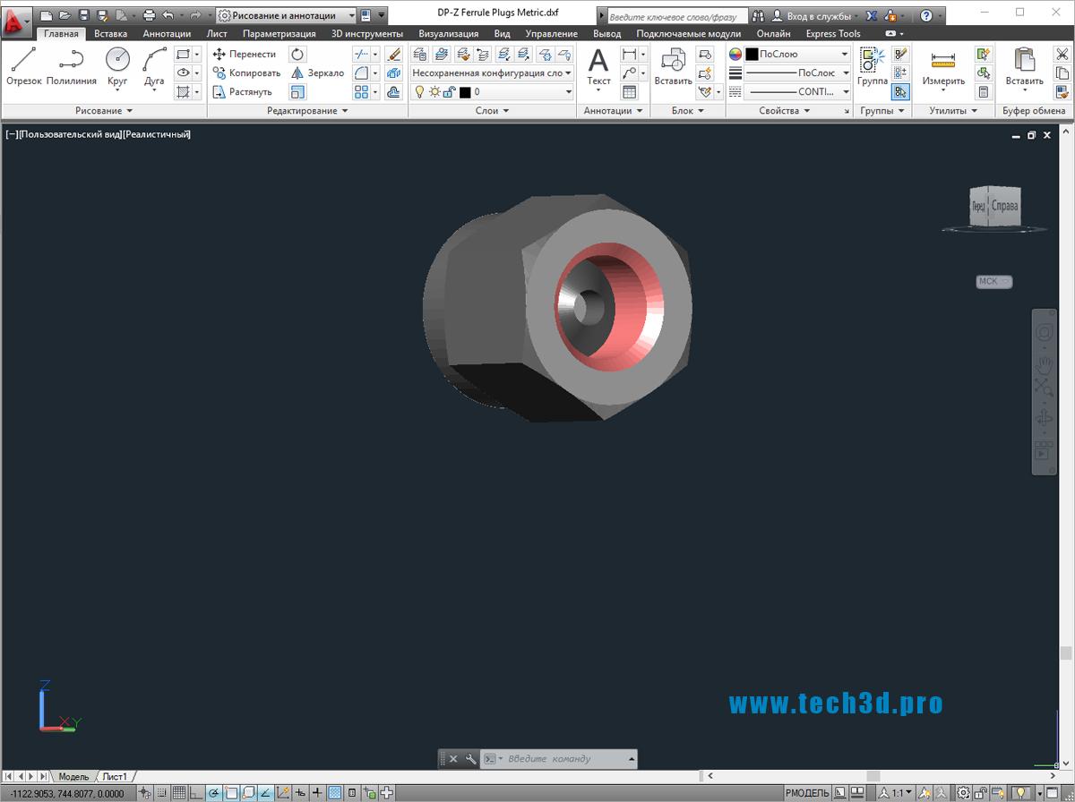 3D модель заглушки с ниппелем