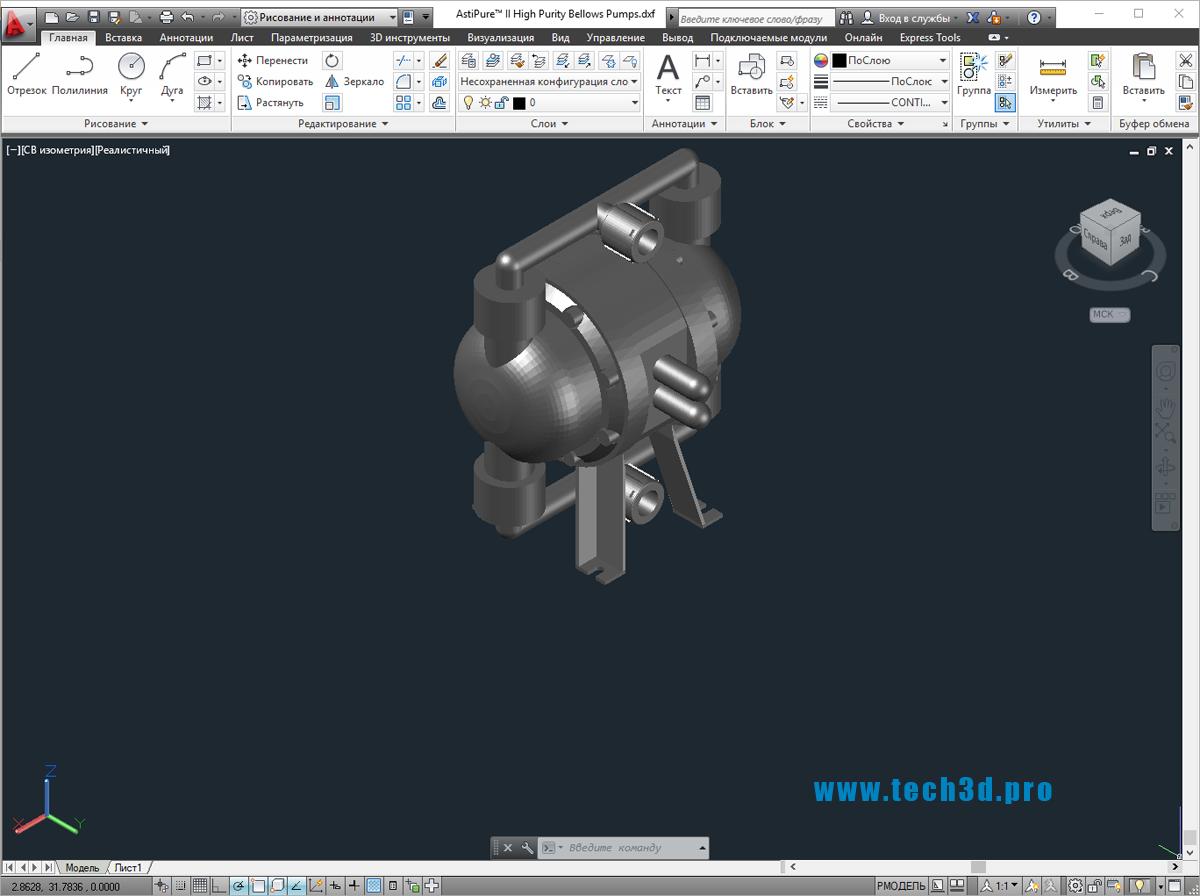 3D модель насоса химического пластикового