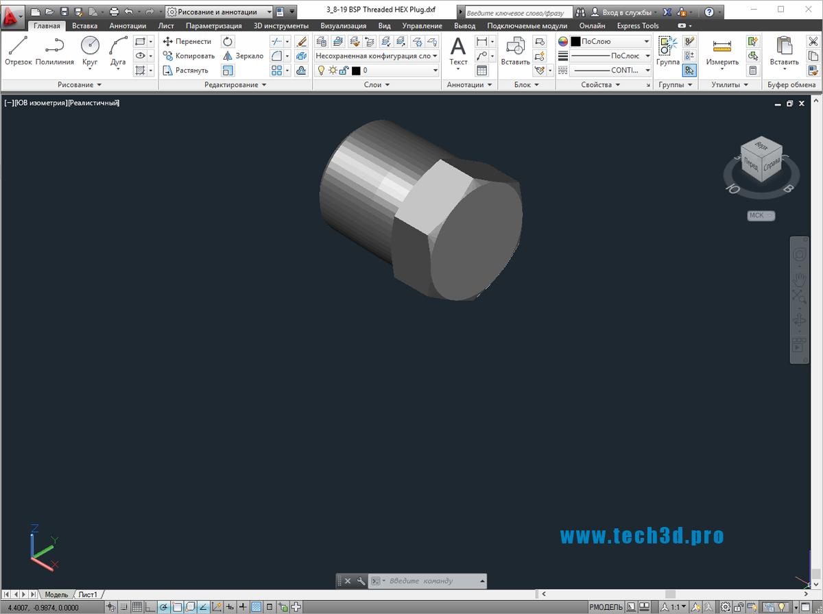 3D модели заглушек под ключ