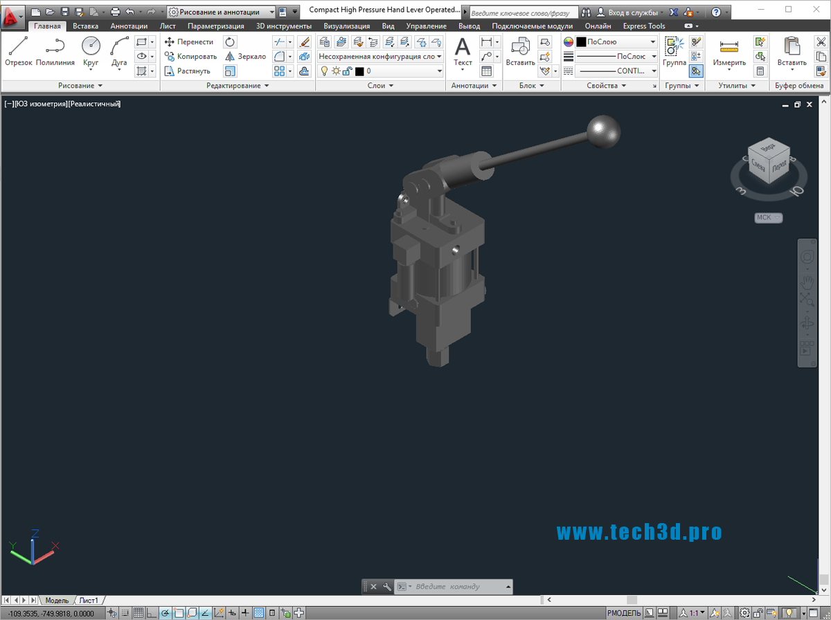 3D модель пневматического водяного насоса