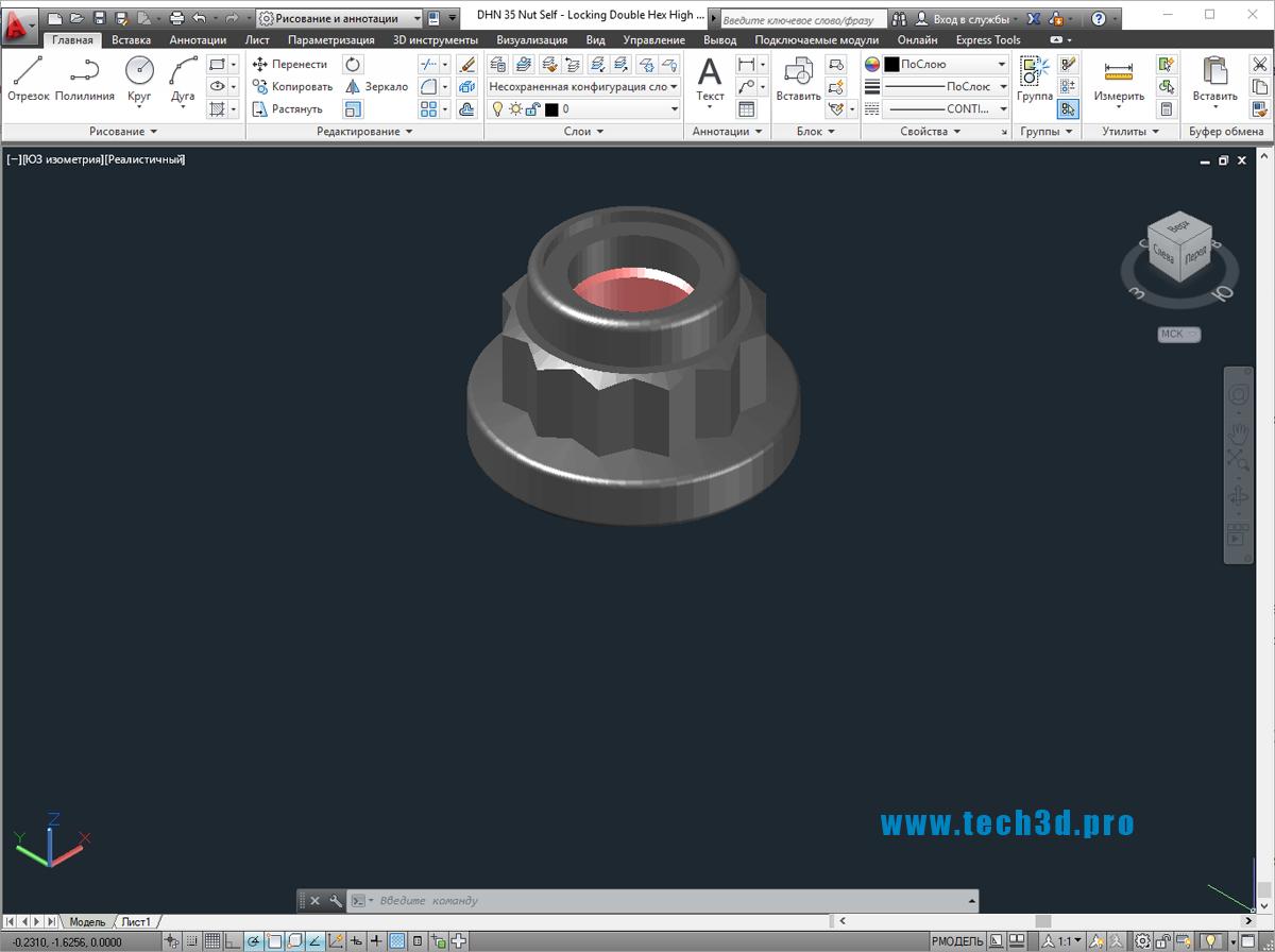 3D модель гайки с двойной блокировкой