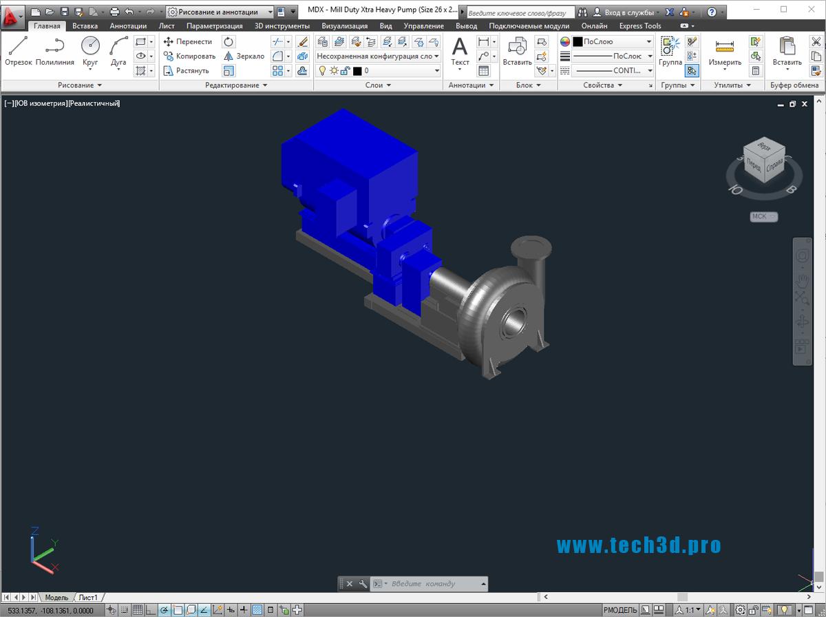 3D модель насоса MDX