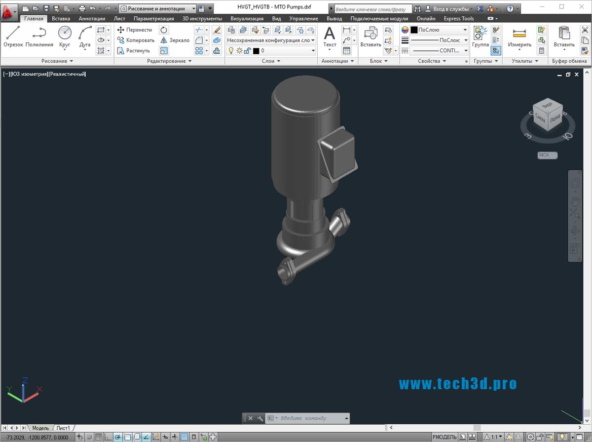 3D модель насоса MTO