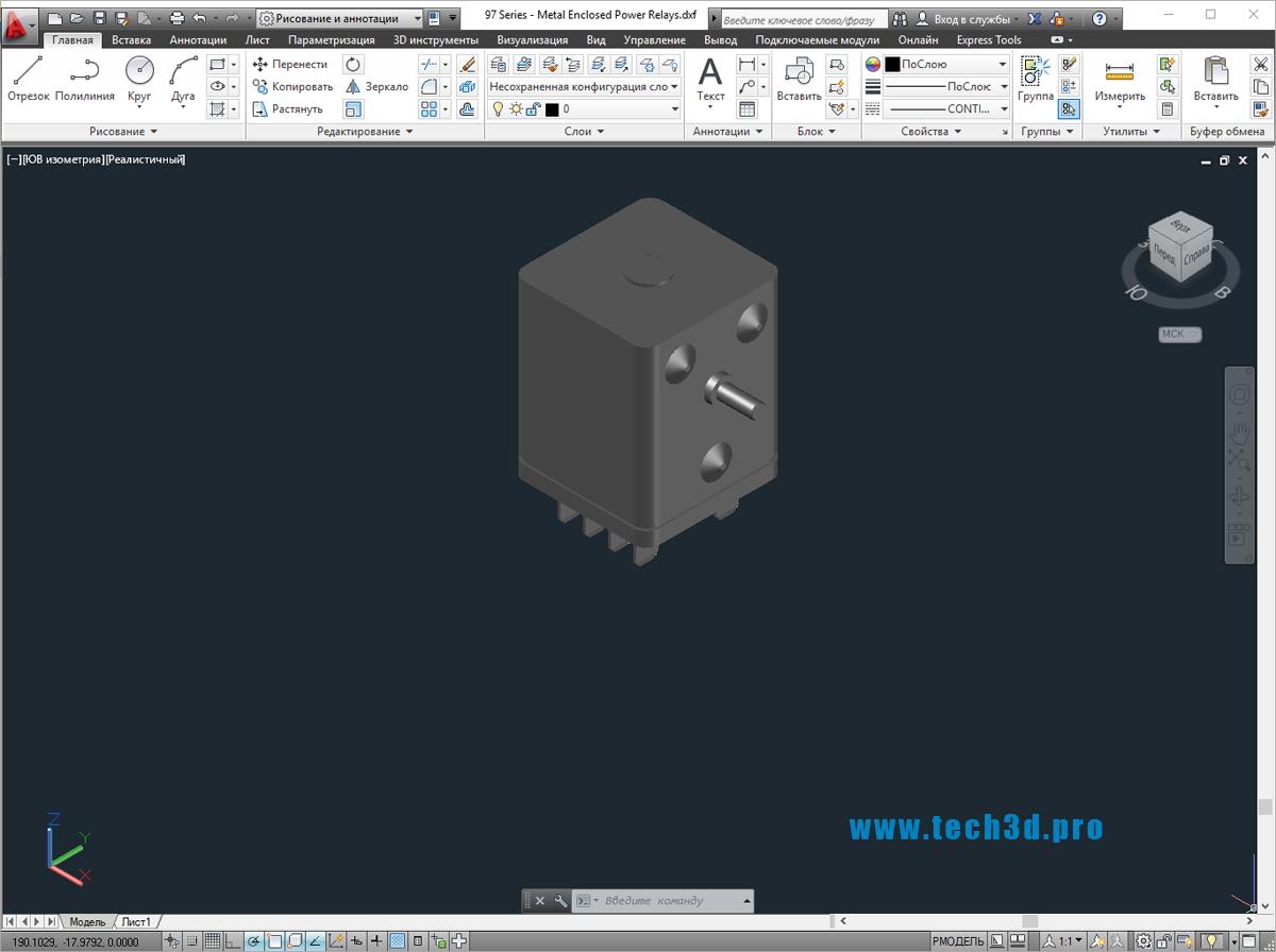 3D модель реле в металлическом корпусе