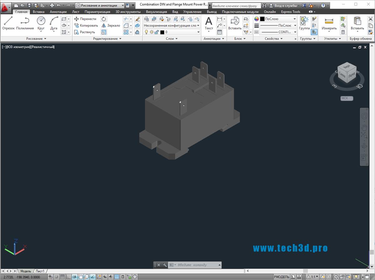 3D модель реле комбинированного монтажа