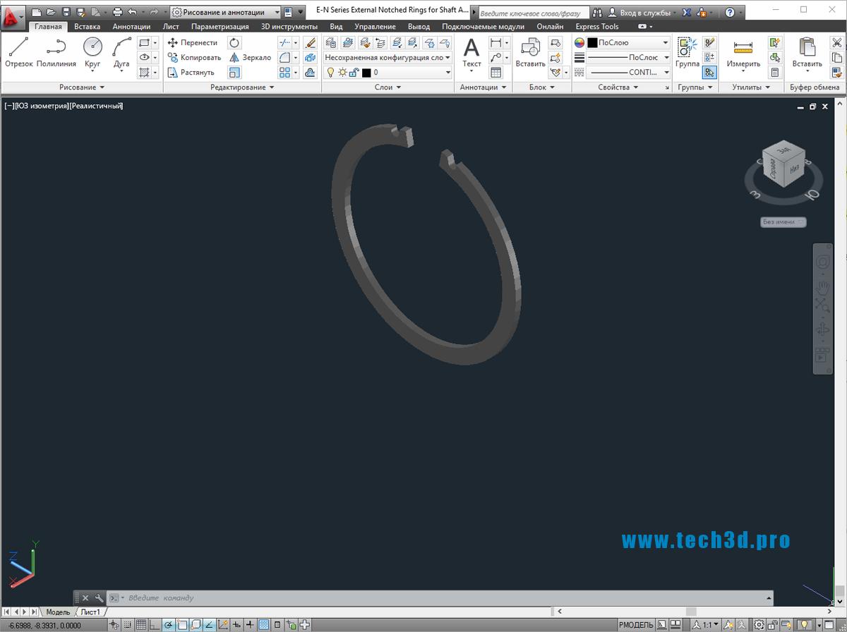 3D модели колец поршневых стопорных