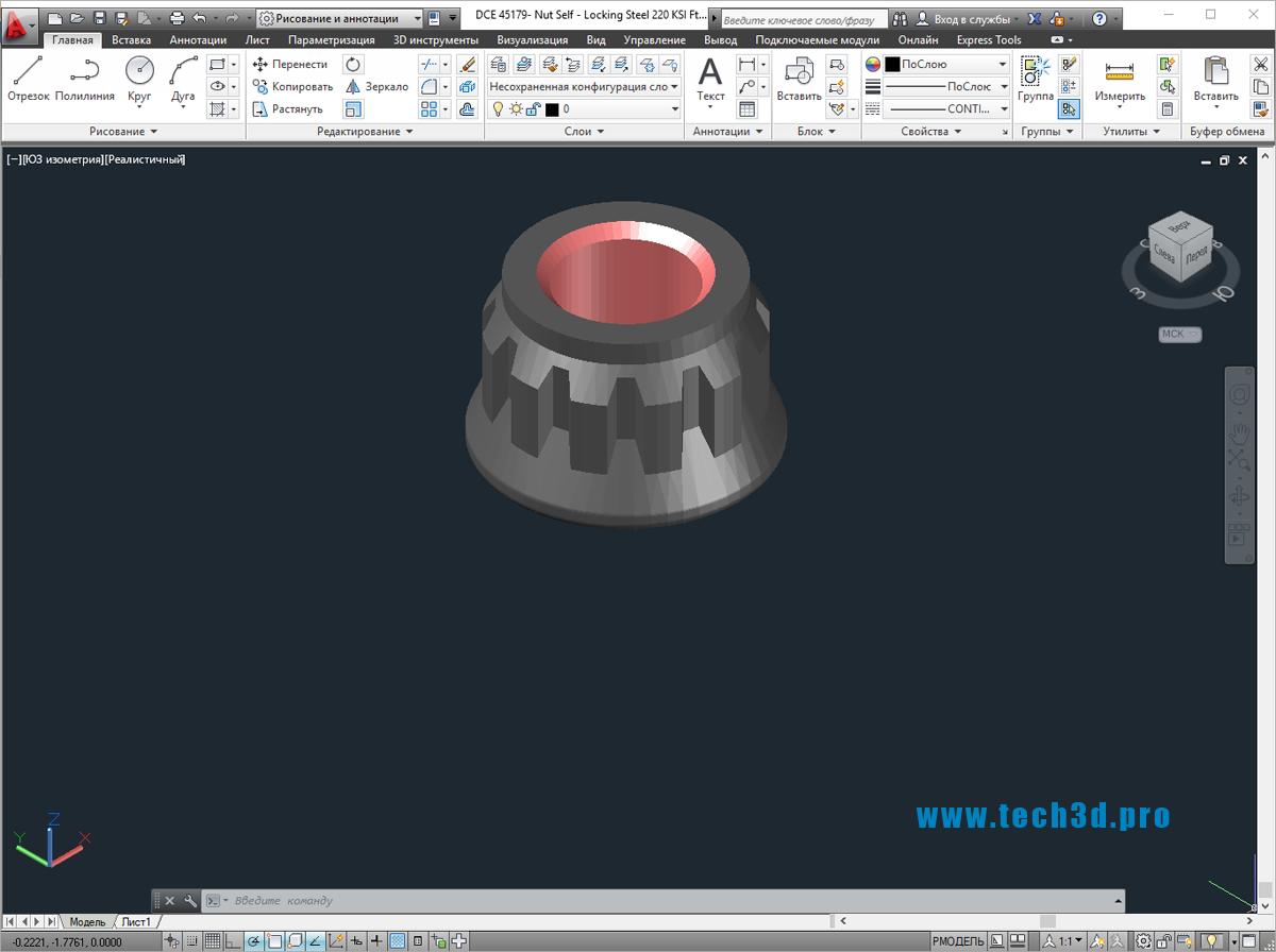 3D модели контргаек стальных