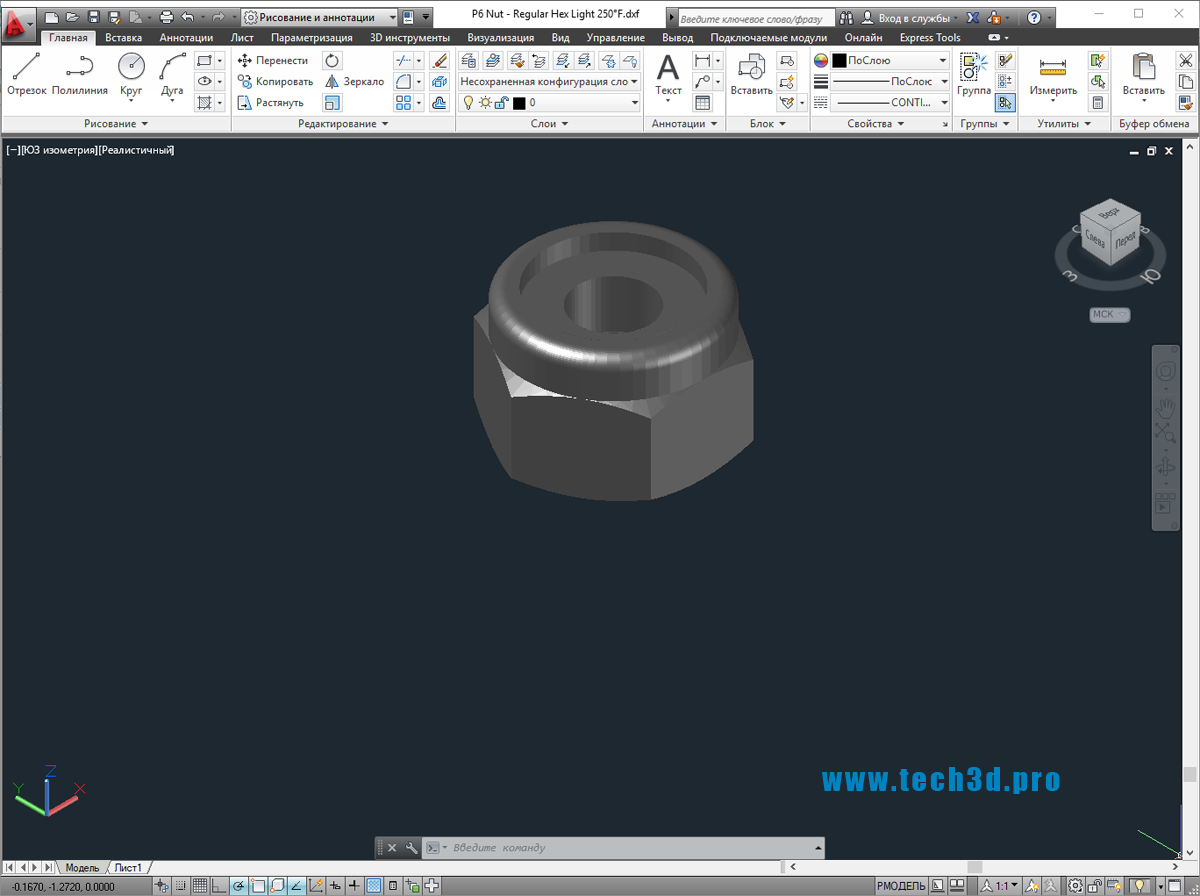 3D моделигаек США