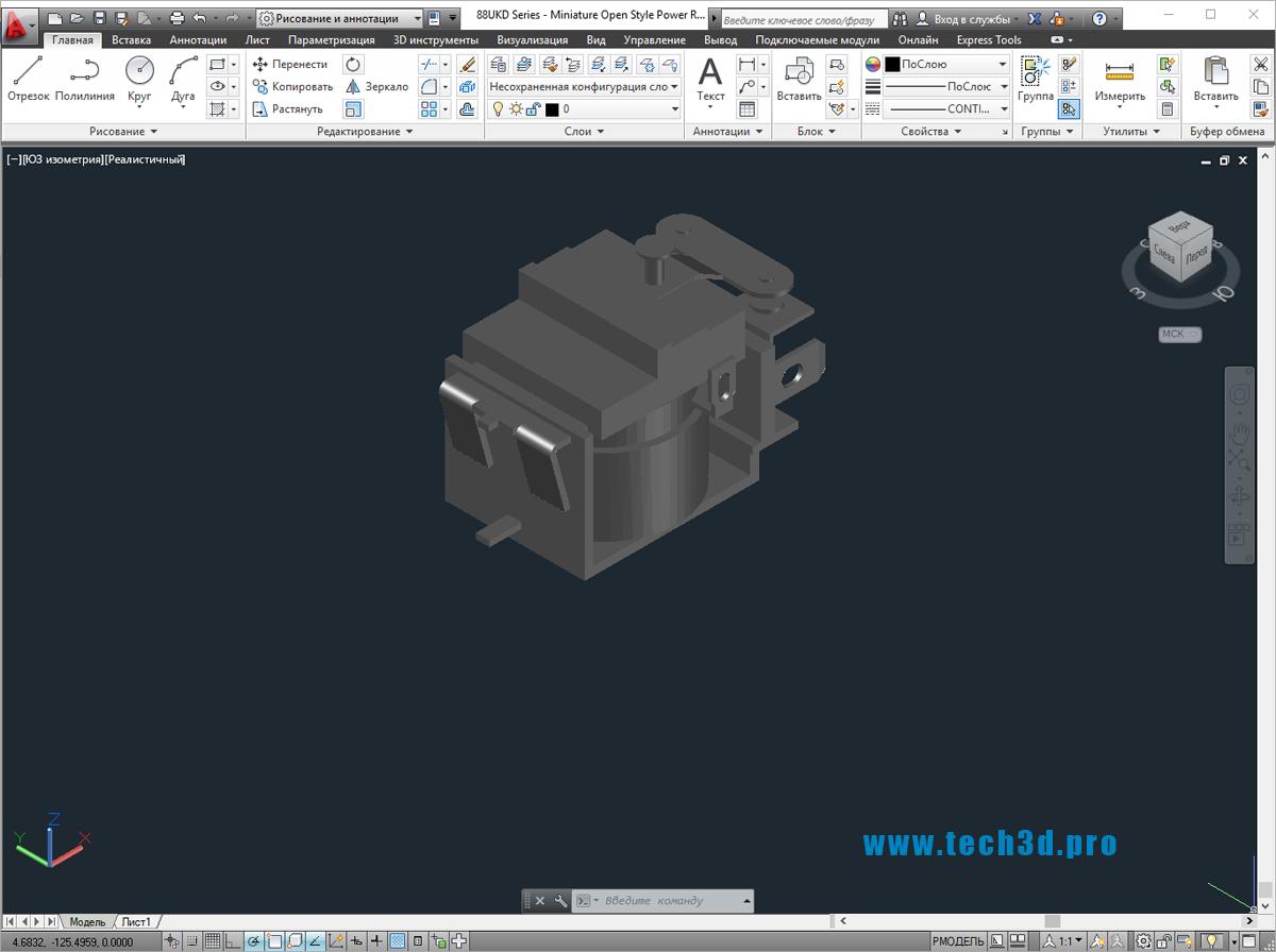 3D модели бескорпусных реле
