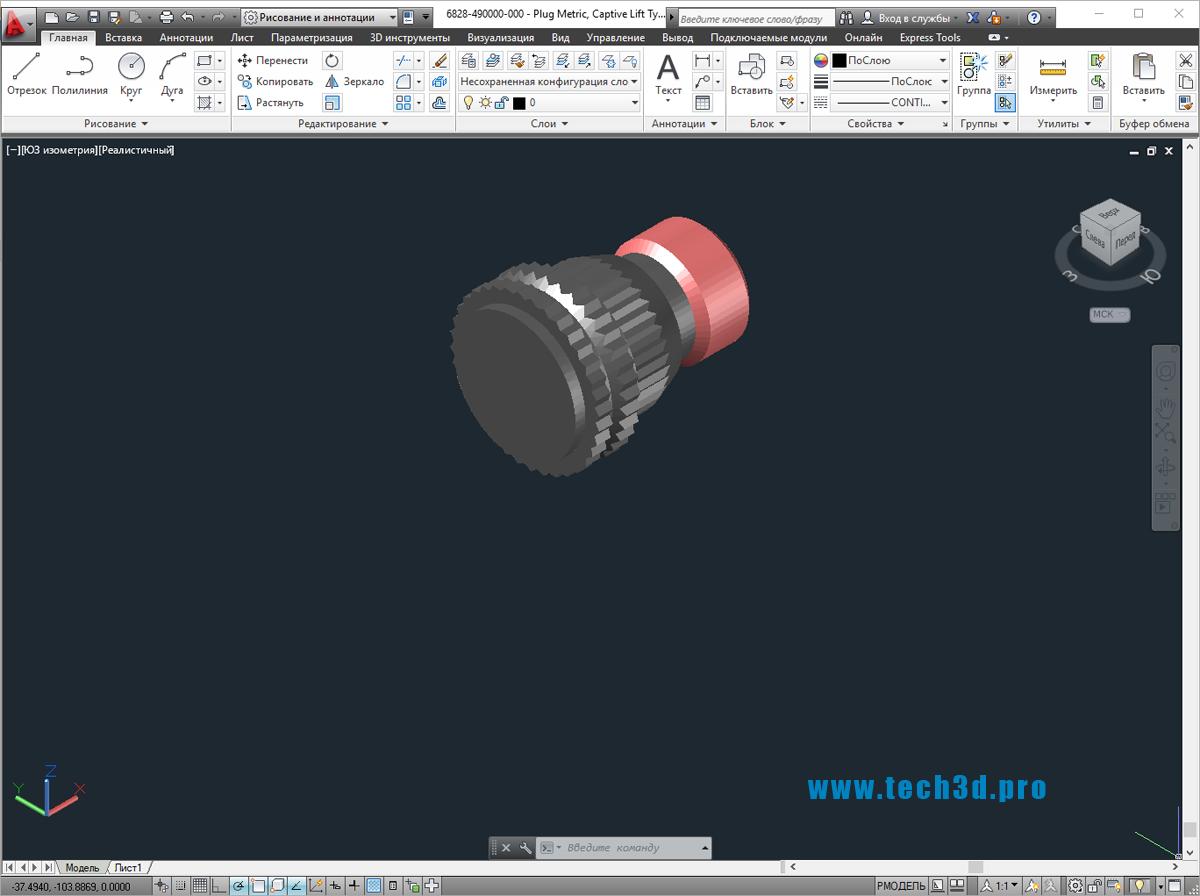 3D модель заглушки рифленой