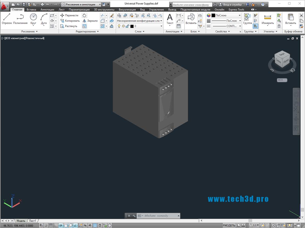3D модель блока питания 24 на DIN-рейку