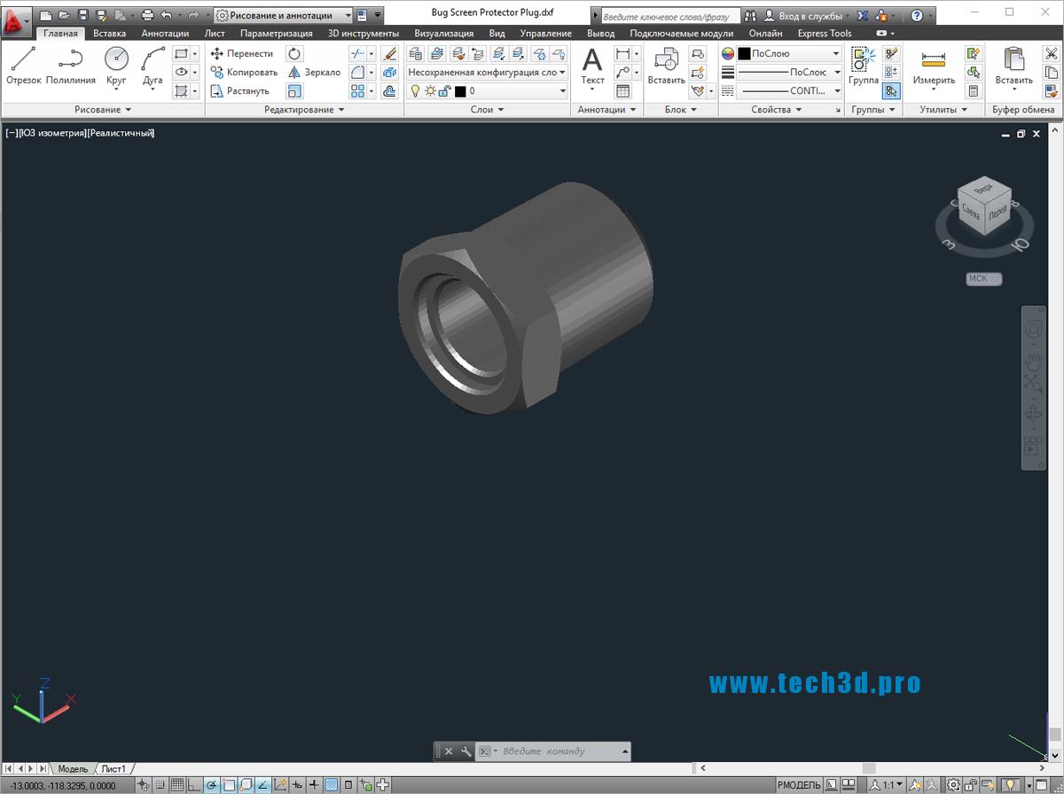 3D модель заглушки сквозной