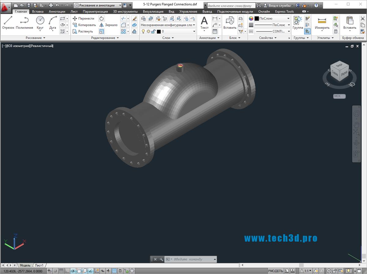 3D модель де аэратора с фланцами