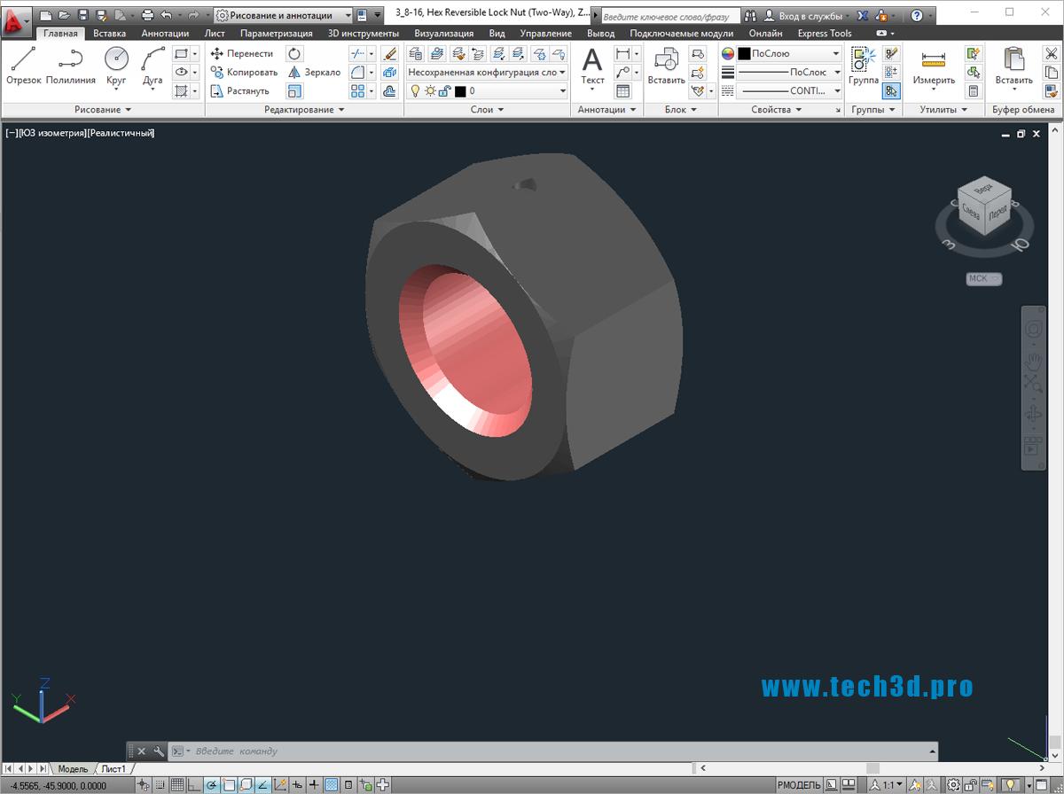 3D модель гайки с двумя отверстиями