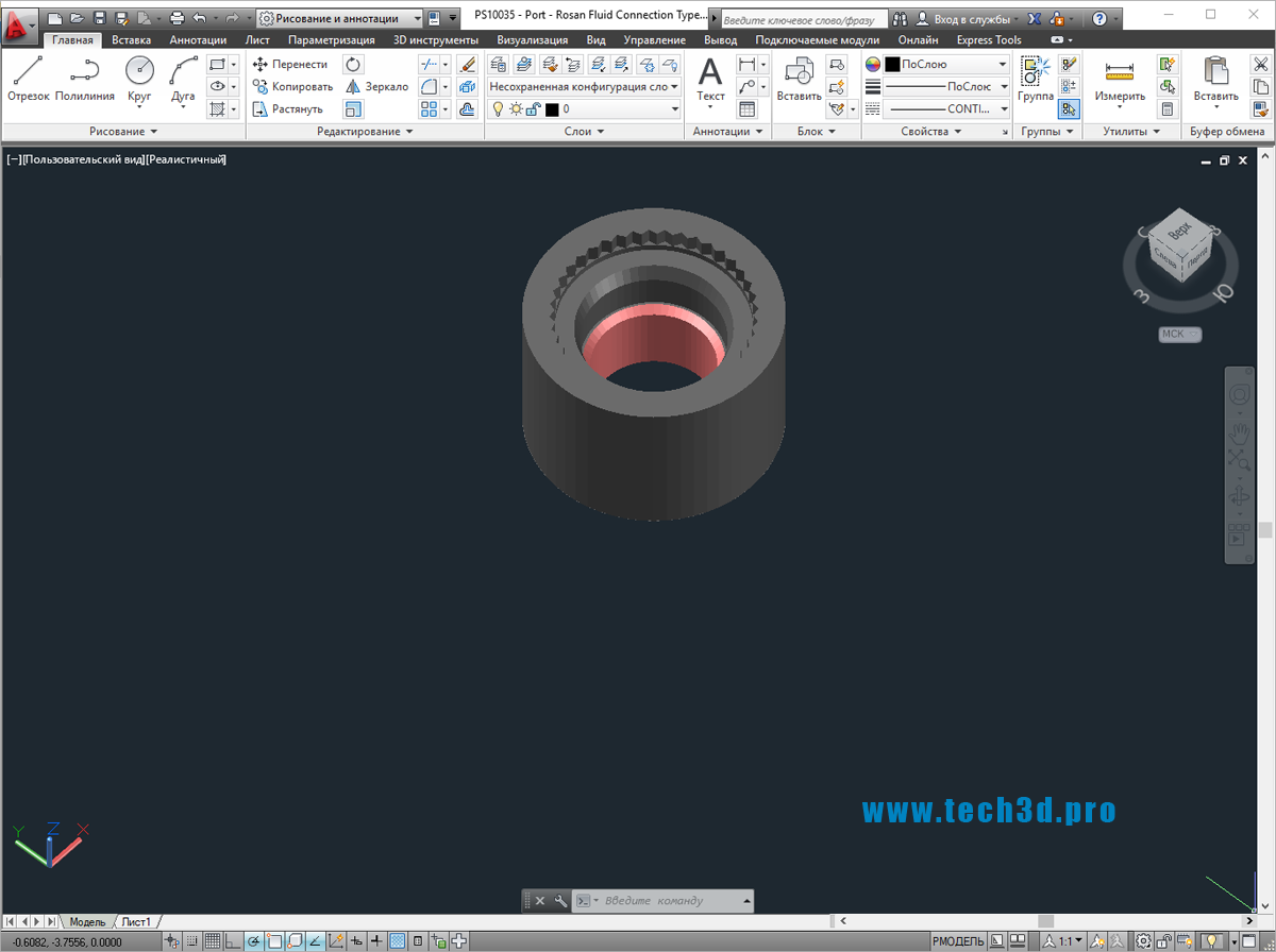 3D модель гидроразъема быстрого