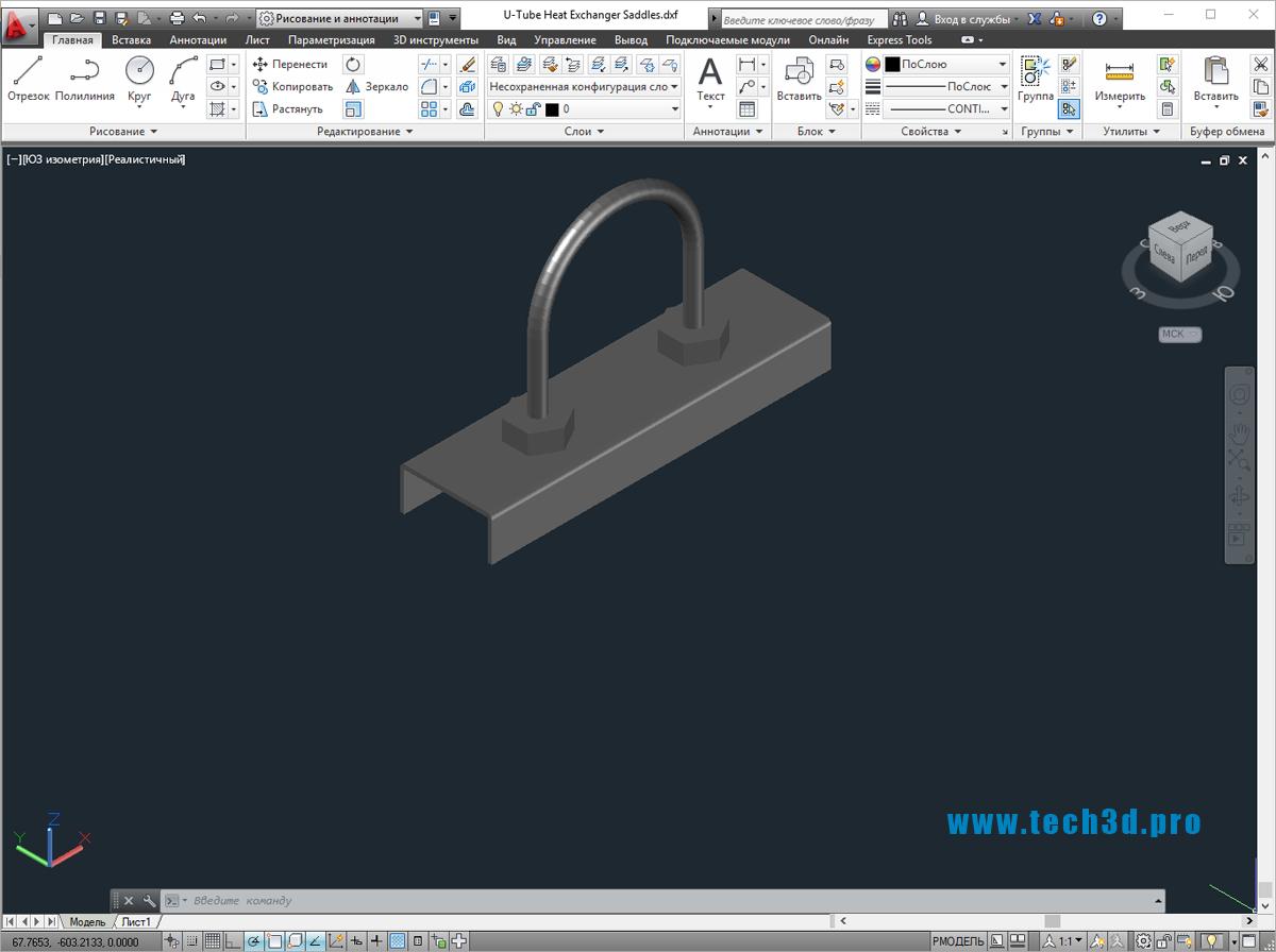 3D модель хомута с траверсой
