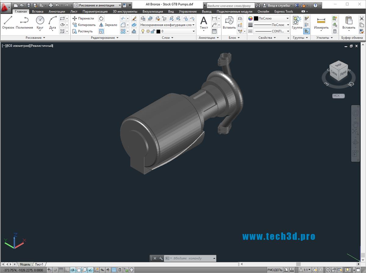 3D модель стокового насоса