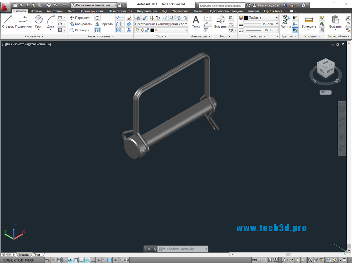 3D модель штифта со скобой