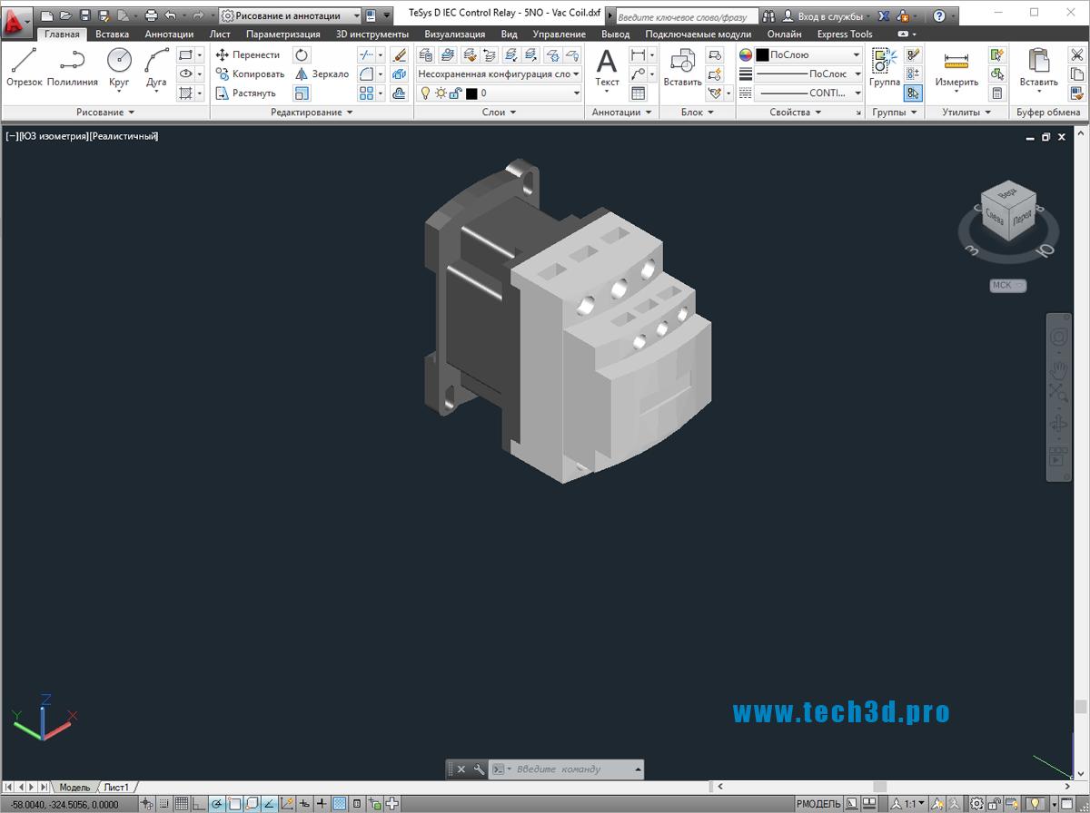 3D модели реле серии TeSys